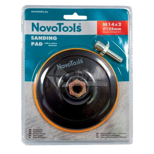 Диск шліфувальний для шліфмашини кутової NovoTools М14×2 125 мм з липучкою та перехідником