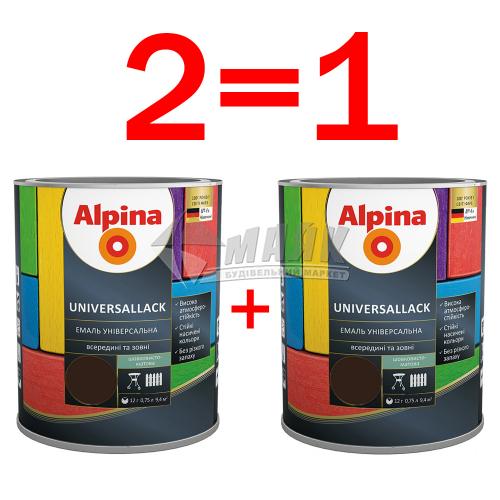 Емаль алкідна ALPINA UNIVERSALLACK 0,75 л + 0,75 л шоколадна шовковисто-матова 2 за ціною 1