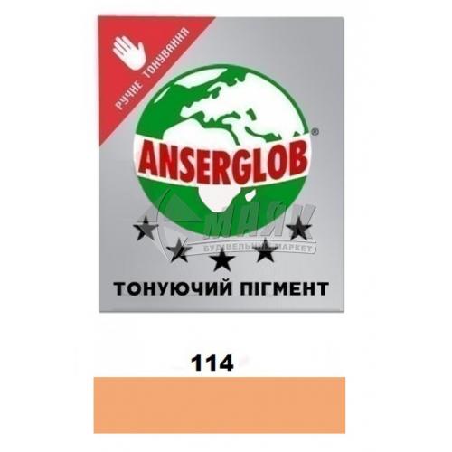 Пігмент для фуги (затирки) Anserglob 50 г 114 карамель