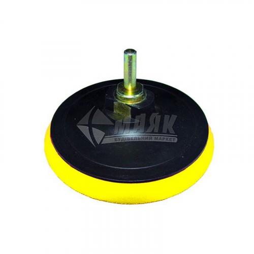 Диск шліфувальний м'який гумовий для шліфмашини кутової SIGMA 115 мм з липучкою та перехідником