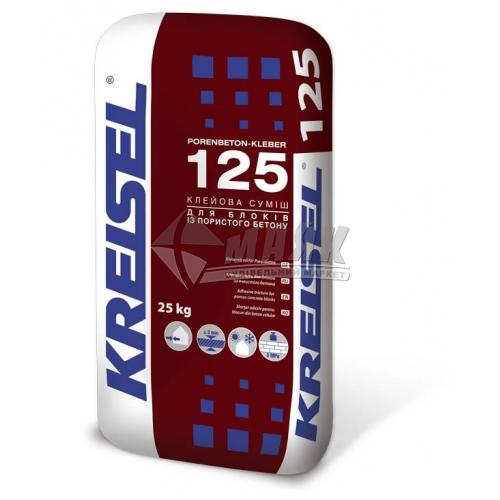 Клей для мурування блоків з ніздрюватого бетону Kreisel 125 Зима 25 кг