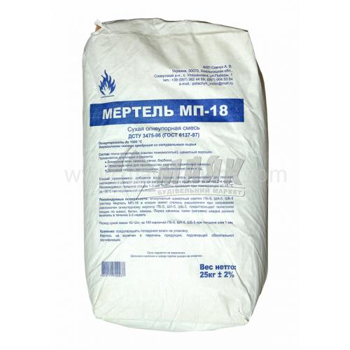 Суміш для кладки печей та камінів Мертель МП-18 25 кг