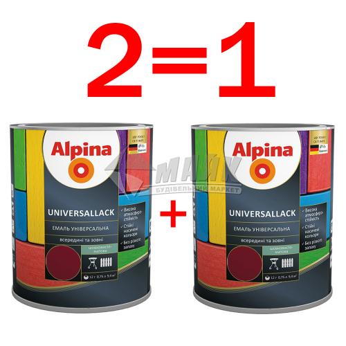 Емаль алкідна ALPINA UNIVERSALLACK 0,75 л + 0,75 л червоно-коричнева шовковисто-матова 2 за ціною 1