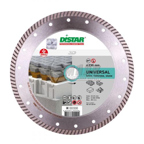 Диск алмазний відрізний DiStar Turbo Bestseller Universal 230×2,6×9×22,23 мм турбований