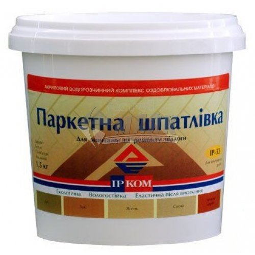 Шпаклівка акрилова для дерева Ірком ІР-33 Паркетна 1,5 кг сосна
