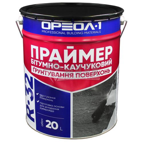 Праймер бітумно-каучуковий Ореол-1 R-32 Ґрунтування поверхонь 20 л