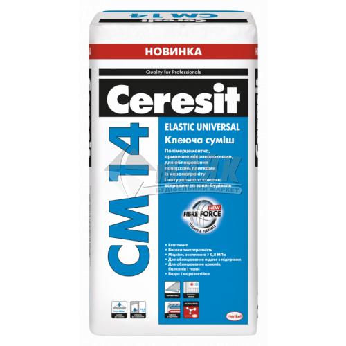 Клей для облицювальної плитки Ceresit CM 14 Elastic Universal 25 кг