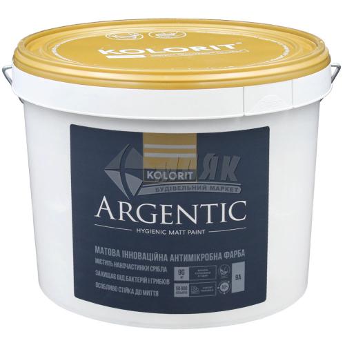 Фарба інтер'єрна Kolorit Argentic антимікробна база А 9 л біла матова