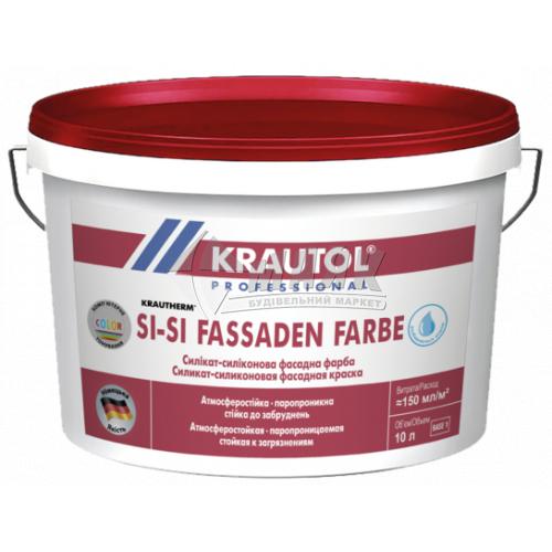 Фарба фасадна KRAUTOL SI-SI Fassaden Farbe база 1 силікат - силіконова 10 л біла