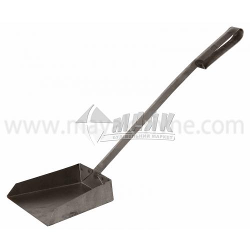 Совок металевий вугільний №1 140×140 мм 0,39 кг