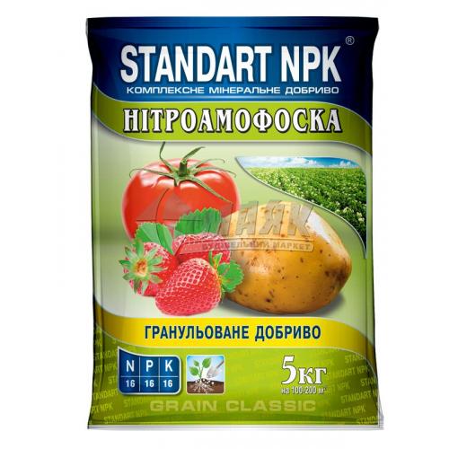Комплексне мінеральне добриво гранульоване Standart NPK Нітроамофоска 2 кг
