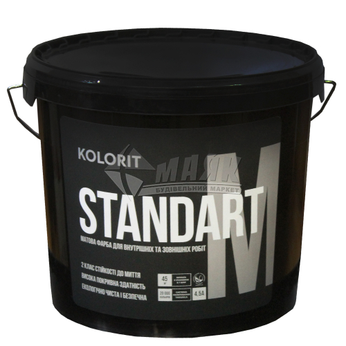 Фарба інтер'єрно-фасадна Kolorit Standart M акрилова 4,5 л біла глибокоматова