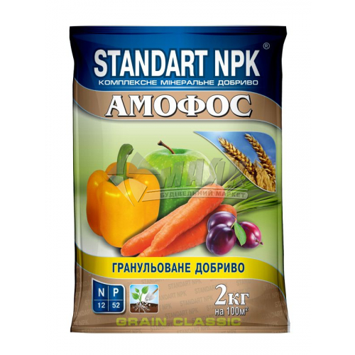 Комплексне мінеральне добриво гранульоване Standart NPK Амофос 2 кг
