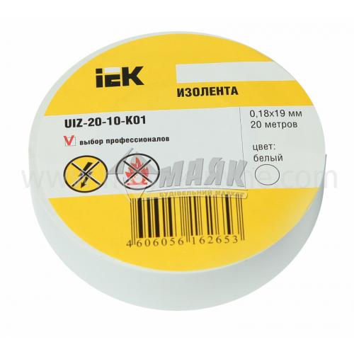 Стрічка ізоляційна IEK ПВХ 19 мм х 20 м біла