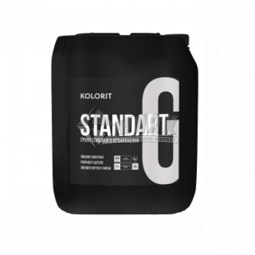 Ґрунтовка глибокого проникнення Kolorit Standart G (Start Grun) 10 л