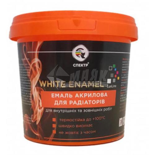 Емаль для радіаторів Спектр акрилова 0,85 кг біла