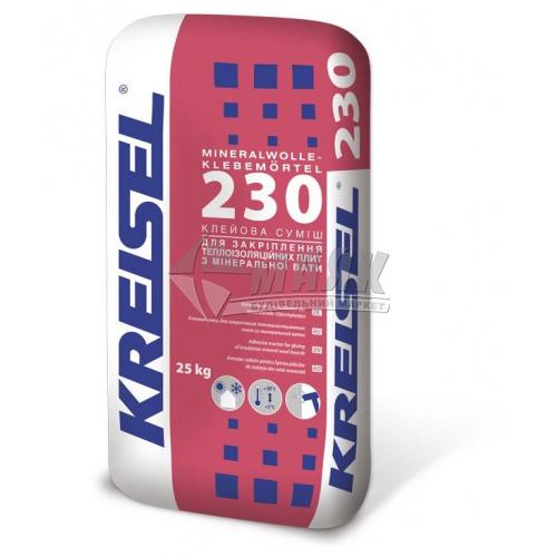 Клей монтажний для мінеральної вати Kreisel 230 25 кг