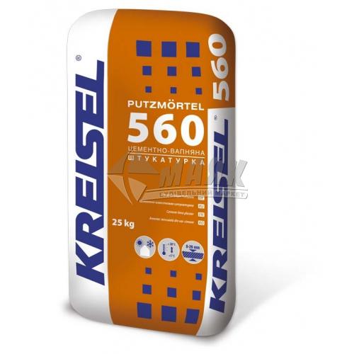 Штукатурка цементно-вапняна Kreisel 560 універсальна 25 кг