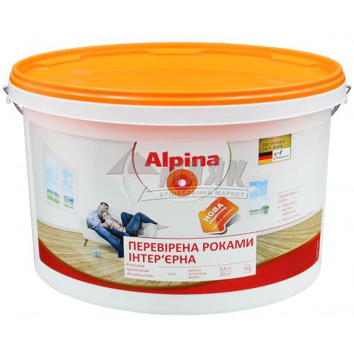 Фарба інтер'єрна ALPINA Перевірена роками 3,5 кг біла матова