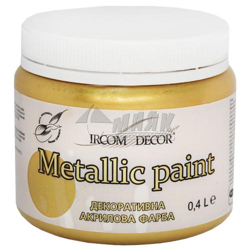 Фарба декоративна Ірком ІР-151 0,4 л золото світле