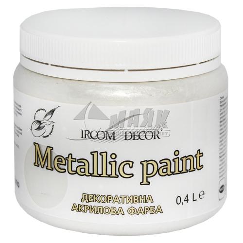 Фарба декоративна Ірком ІР-161 0,4 л срібло