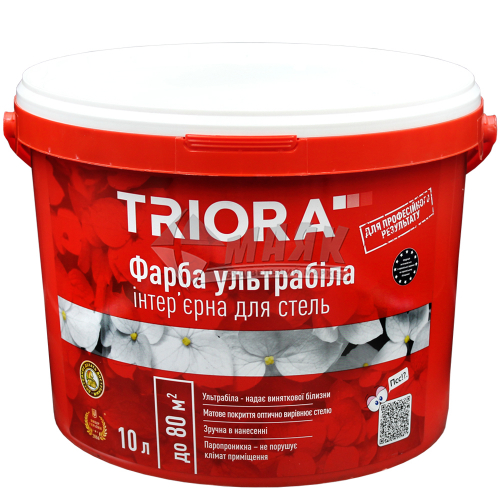Фарба інтер'єрна TRIORA акрилова 10 л ультрабіла матова