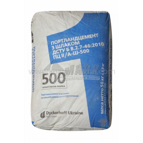 Цемент будівельний ПЦ ІІ/А-Ш-500 (Здолбунів) 25 кг сірий