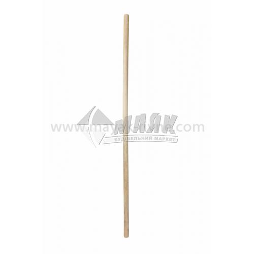 Держак для сапки дерев'яний 1,2 м