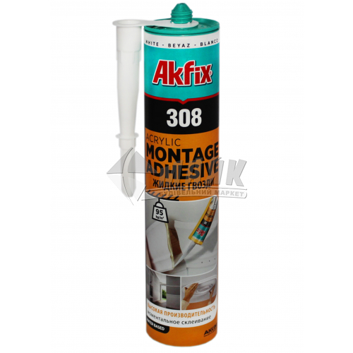 Клей монтажний (рідкі цвяхи) акриловий Akfix 308 310 мл