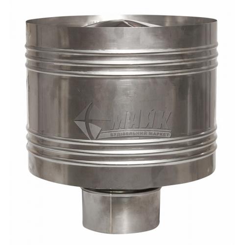 Дефлектор (волпер) димоходу ВЕНТ УСТРІЙ 0,5×130 мм нержавіюча сталь 201