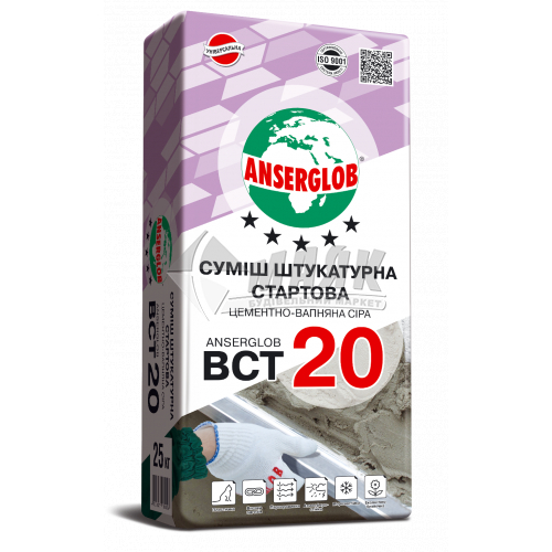Штукатурка цементно-вапняна Anserglob BCT 20 стартова вирівнювальна 25 кг