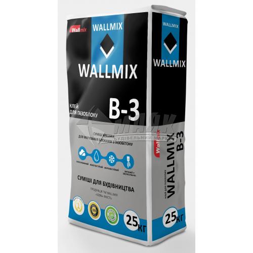 Клей для мурування блоків з ніздрюватого бетону Wallmix B-3 25 кг
