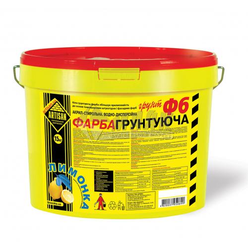 Ґрунтувальна фарба Artisan Ф6 акрилова 15 кг
