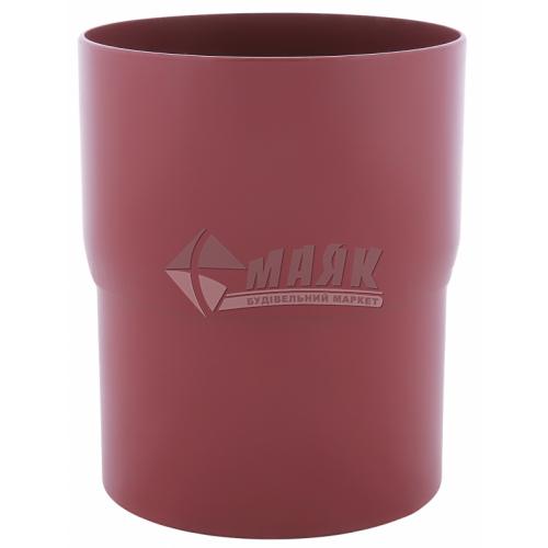 Муфта (з'єднувач) труби водозливної пластикова Profil 130 мм 130/100 червона