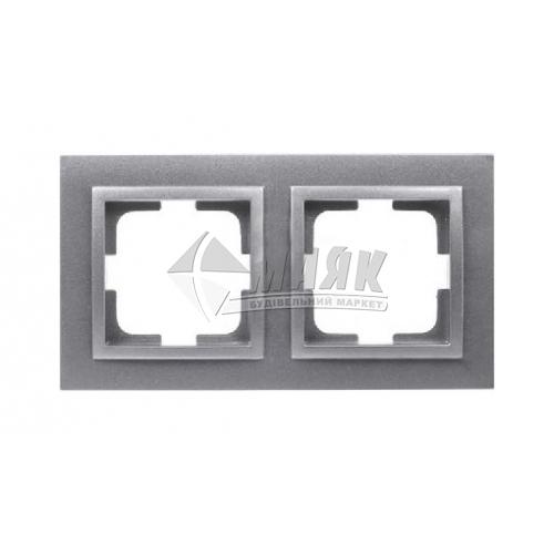 Рамка двомісна горизонтальна Mono Electric DESPINA срібло