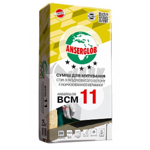 Клей для мурування блоків з ніздрюватого бетону Anserglob BCM 11 Зима 25 кг