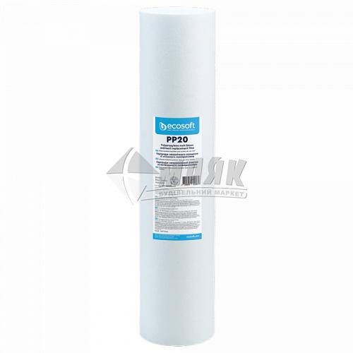 """Картридж для фільтра Ecosoft CPV452020ECO 20мкм 4,5×20"""" механічне очищення спінений поліпропілен"""