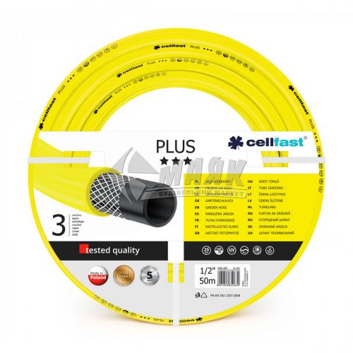 """Шланг для поливу Cellfast PLUS 1/2"""" 50 м"""