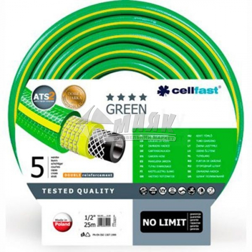 "Шланг для поливу Cellfast GREEN ATS 1/2"" 25 м"