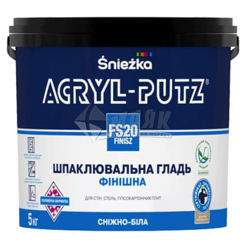 Шпаклівка акрилова Sniezka Acryl-Putz FS20 фінішна інтер'єрна 5 кг