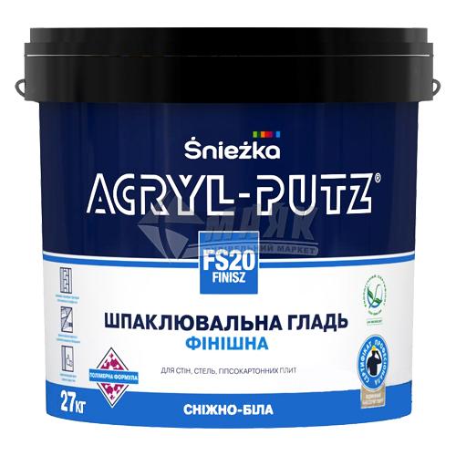 Шпаклівка акрилова Sniezka Acryl-Putz FS20 фінішна інтер'єрна 27 кг
