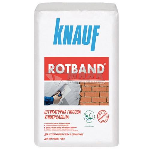 Штукатурка гіпсова Knauf Rotband інтер'єрна ручне нанесення 30 кг