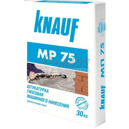 Штукатурка гіпсова Knauf MP-75 інтер'єрна машинне нанесення 30 кг