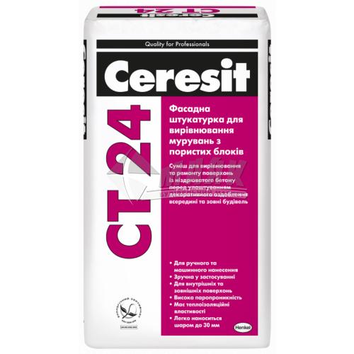 Штукатурка цементна для піно- газобетону Ceresit СТ 24 універсальна 25 кг