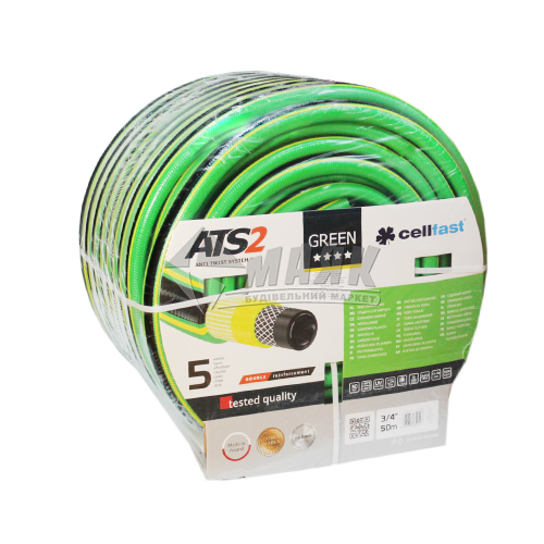 "Шланг для поливу Cellfast GREEN ATS 3/4"" 50 м"