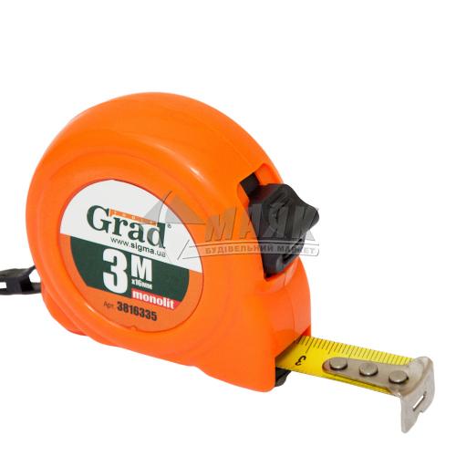 Рулетка Grad Monolit пластиковий корпус 1 функція 3 м×16 мм