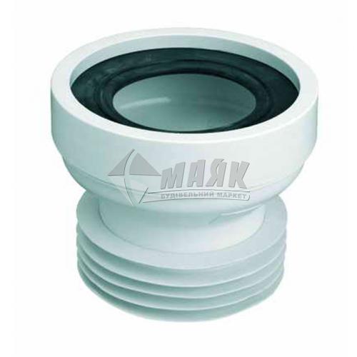 Відвід прямий McALPINE WC-CON1 для унітазу з ущільнювачем 100×120 мм