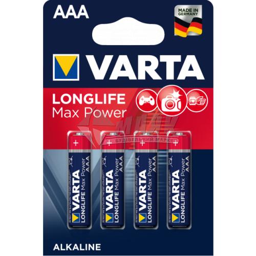 Батарейки VARTA Longlife Max Power AAA Alkaline лужні 4 шт