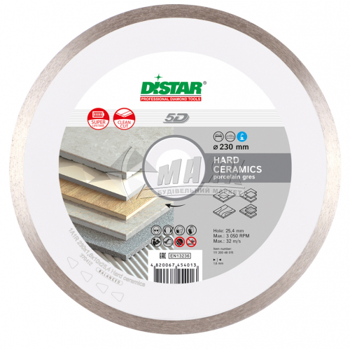 Диск алмазний відрізний DiStar 1A1R Hard Ceramics 230×1,2×10×25,4 мм суцільний