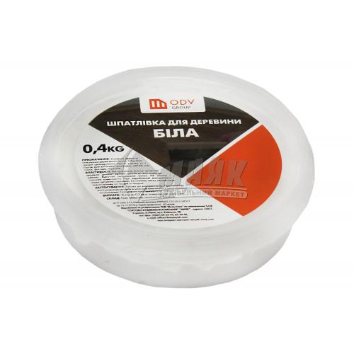 Шпаклівка акрилова для дерева ODV Group 0,4 кг біла
